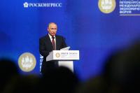 Путин уверен, что МН17 не мог быть сбит российской ракетой