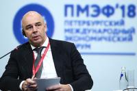 Силуанов: вводить налог с продаж не планируется