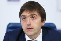 Кравцова переназначили на должность главы Рособрнадзора
