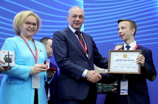 В Кремле пообещали поддержать конкурс молодёжных проектов «Моя страна — моя Россия»