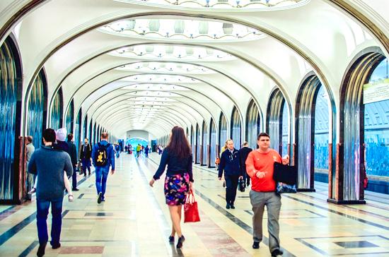 Московское метро открыло продажу билетов на экскурсии для иностранцев
