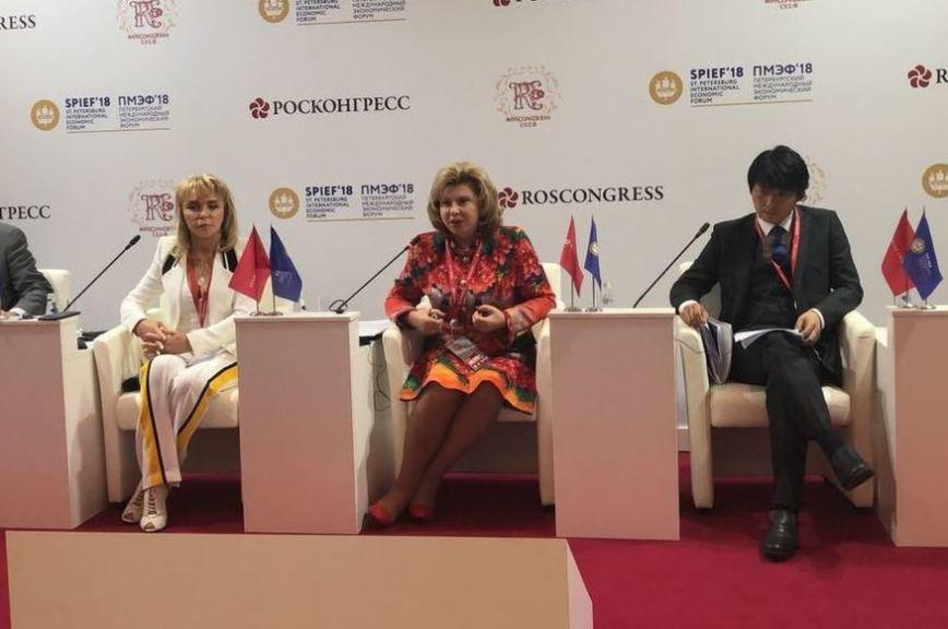 Татьяна Москалькова выступила на ПМЭФ-2018