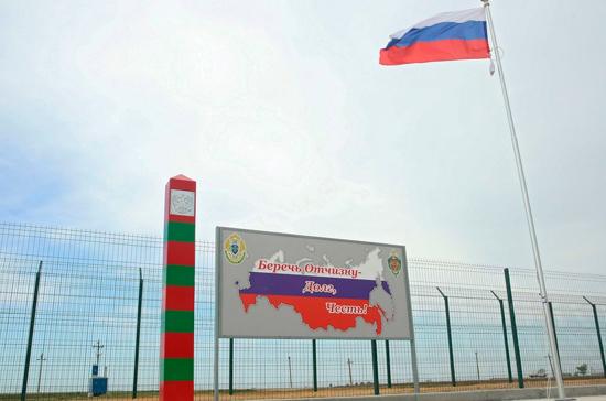 Крымские пограничники задержали 116 нарушителей