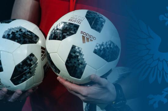 Кубок России по футболу пройдёт в новом формате