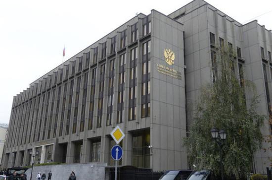 Комитет Совета Федерации по бюджету рекомендовал одобрить закон о контрсанкциях