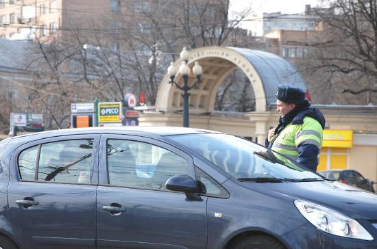 Региональные дорожные фонды будут получать штрафы нарушителей ПДД