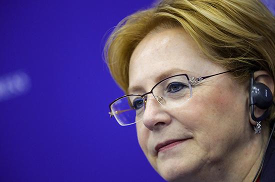 Скворцова рассказала, как в России будут повышать продолжительность жизни