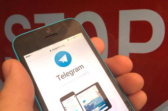 Роскомнадзор требует от Apple прекратить работу приложения Telegram