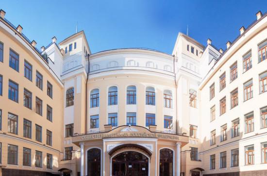 Общественная палата озабочена судьбой «Проминстраха»