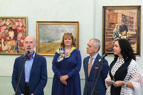 В Госдуме открыли выставку «Экология души»