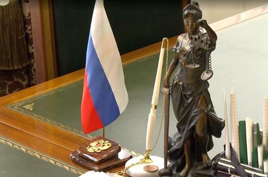 Стало известно, сколько присяжных появится в Новосибирске до 2022 года