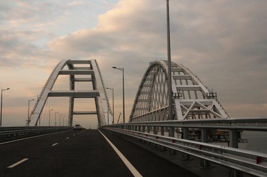 На Украине призвали наказать причастных к строительству Крымского моста
