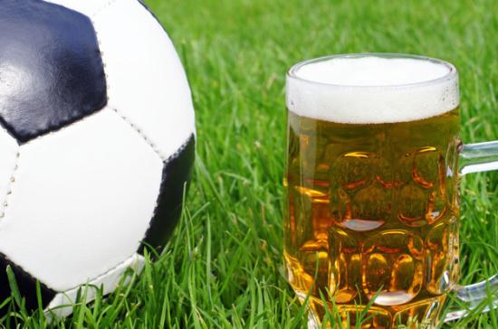 После ЧМ-2018 пиво на стадионах вновь запретят