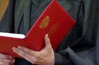Бывшему главе Тамбова дали условно за превышение должностных полномочий