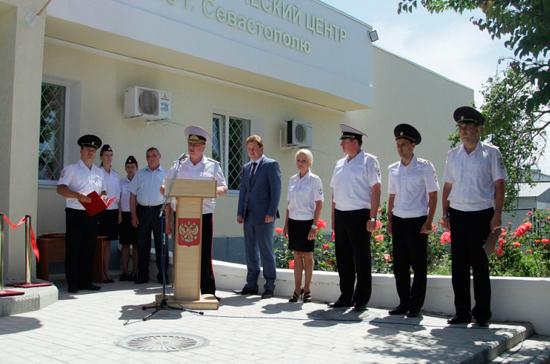 В Севастополе открылся новый криминалистический центр МВД