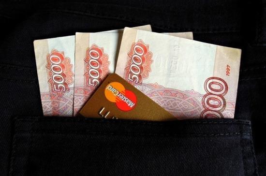Полномочия инспекций по труду в погашении долга по зарплате предложили расширить
