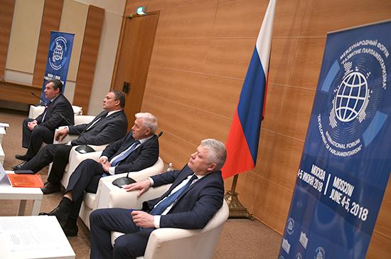 Толстой: на Межпарламентский форум в Москве приедут более 500 делегатов из 97 стран