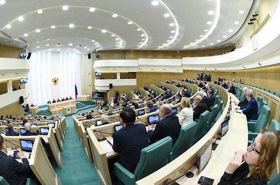 Совфед одобрил введение контрсанкций на территории России