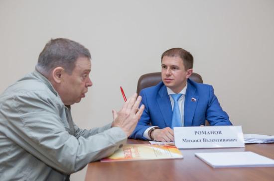 Романов пообещал поддержать развитие патриотических проектов в Петербурге