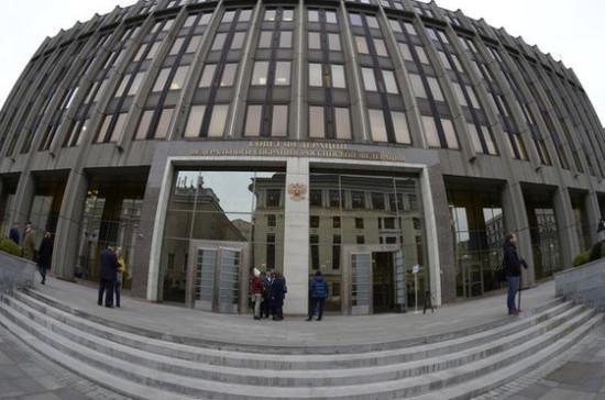 Совет Федерации  пригласит Марка Цукерберга в качестве эксперта