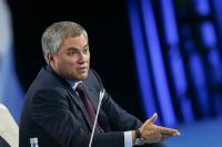 Володин назвал попытку обвинить Россию в убийстве Бабченко циничной и неправильной