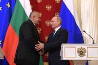 Болгария извинилась перед РФ за «Южный поток»