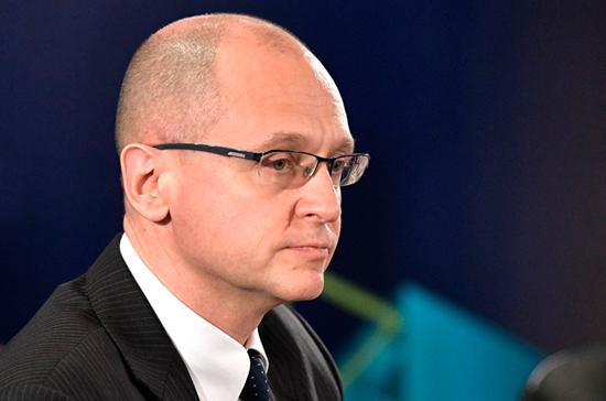 Кириенко призвал муниципалитеты к сотрудничеству с реготделениями ОНФ