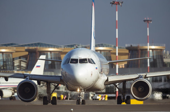 Перевозкой пассажиров «Саратовских авиалиний» займутся пять авиакомпаний