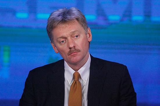Песков переадресовал в «Газпром» вопрос об аресте активов компании