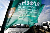 В Петербург приедут больные