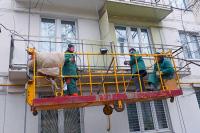Кабмин поддержал законопроект о ремонте общего имущества многоквартирного дома