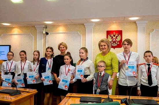 В Совете Федерации наградили победителей конкурсов портала «Одарённые дети»