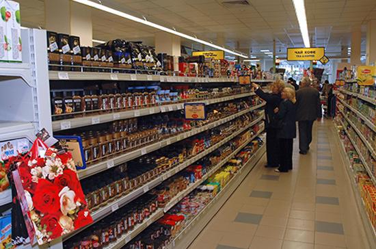 В России стартовал эксперимент по маркировке продуктов «Светофор»