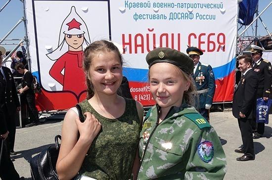 Фестиваль «Найди себя» дал многим молодым приморцам мотивацию к службе в Вооружённых силах