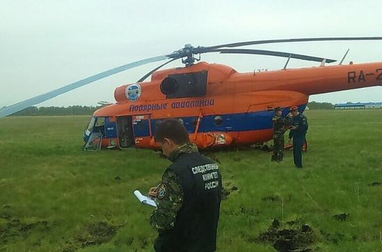 Одна из причин аварийной посадки вертолета Ми-8Т в Омской области — попадание птицы в двигатель