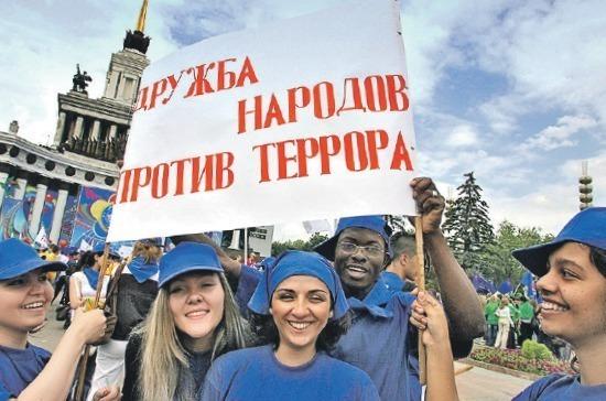 Россия и Африка восстанавливают дружбу