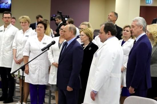 Президент России навестил пациентов Морозовской детской больницы