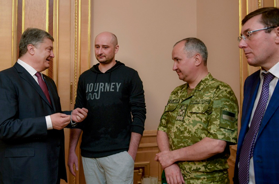 Комитет защиты журналистов призвал Порошенко публично прокомментировать ситуацию с Бабченко