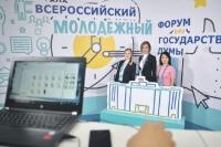 Молодёжный парламент научит писать законы
