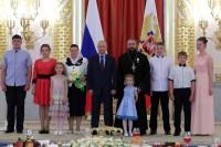 Путин рассказал, как воспитать достойного человека