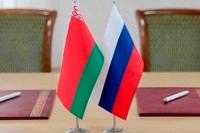 Представители России и Белоруссии обсудили исполнении бюджета Союзного государства