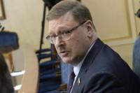 «Лед тронулся»: Косачев о возвращении российской делегации в ПАСЕ