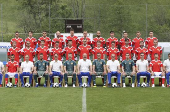 Стал известен состав сборной России по футболу на ЧМ-2018