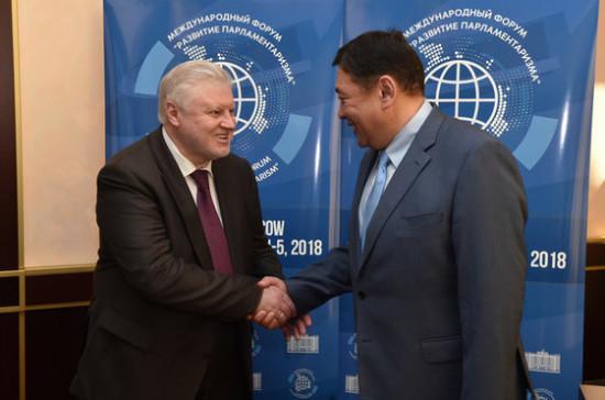 Глава Парламента Монголии: Москва соединяет Европу и Азию