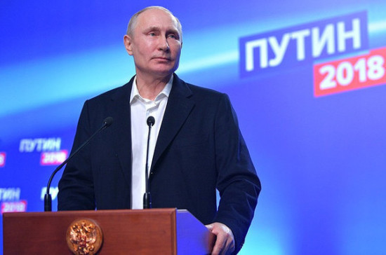Почти 770 тысяч вопросов к Путину собрали организаторы «Прямой линии» за неделю