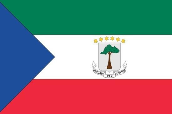 В Экваториальной Гвинее надеются на укрепление сотрудничества с Россией
