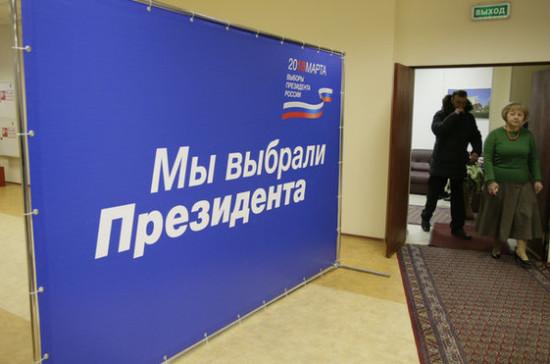 ЦИК принял отчёт о затратах на выборы президента