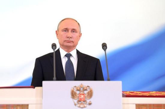 Путин поприветствовал участников международного парламентского форума в Москве
