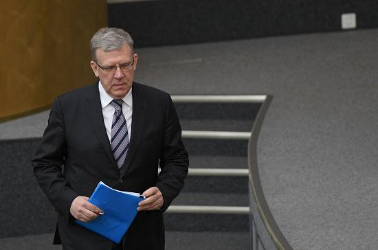 Профицит бюджета в 2018 году составит около 1,3 процента, считает Кудрин