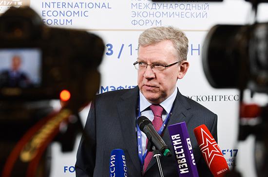 Нефтегазовые доходы бюджета будут выше прогнозируемых МЭР 1,8 трлн рублей, считает Кудрин